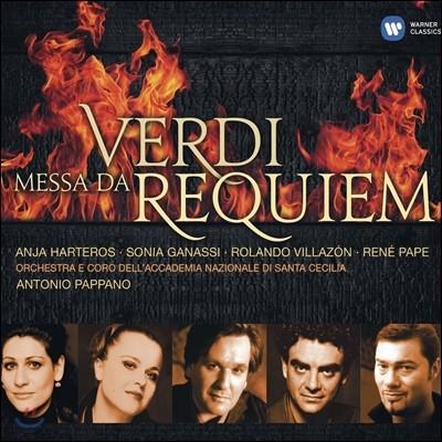 Antonio Pappano / Rolando Villazon 베르디 : 레퀴엠 (Verdi: Requiem) 롤란도 빌라존, 파파노