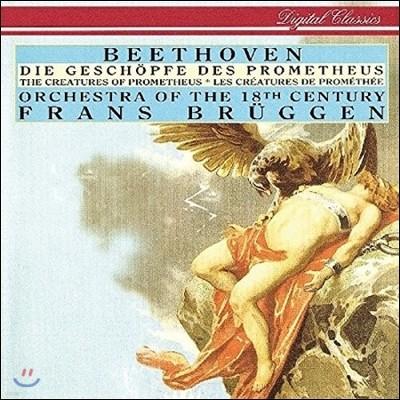 Frans Bruggen 베토벤: 프로메테우스의 창조물 (Beethoven: The Creatures of Prometheus Op.43) 18세기 오케스트라, 프란츠 브뤼헨
