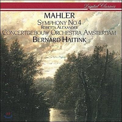 Bernard Haitink 말러: 교향곡 4번 (Mahler: Symphony No. 4) 로열 콘세르트헤바우 오케스트라, 베르나르트 하이팅크