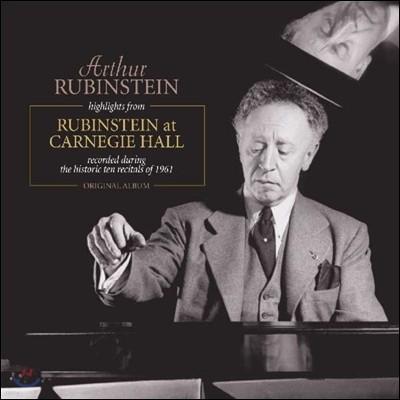 Arthur Rubinstein 아르투르 루빈스타인 - 카네기 홀 공연실황 하이라이트 (Highlights from Rubinstein at Carnegie Hall) [LP]