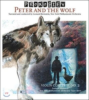 Leonard Bernstein 프로코피예프: 피터와 늑대, 바이올린 협주곡 2번 (Prokofiev: Peter and the Wolf Op.67, Violin Concerto Op.63) 아이작 스턴, 뉴욕 필하모닉, 레너드 번스타인 [LP]