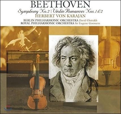 Herbert von Karajan / David Oistrakh 베토벤: 교향곡 2번, 로망스 1 & 2번 (Beethoven: Symphony Op.36, Violin Romances) [LP]