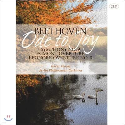 Ferenc Fricsay 베토벤: 교향곡 9번 '합창', 에그몬트 서곡, 레오노레 서곡 3번 (Ode to Joy - Beethoven: Choral Symphony, Egmont Overture, Leonore Overture No.3) 페렌츠 프리차이 [2LP]