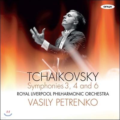 Vasily Petrenko 차이코프스키: 교향곡 3번, 4번, 6번 '비창' (Tchaikovsky: Symphonies Op.36, Op.29 'Polish', Op.74 'Pathetique') 바시리 페트렌코, 로열 리버풀 필하모닉 오케스트라