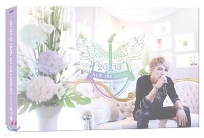 김재중 - 2013 Kim Jae Joong 1st Album Asia Tour Concert in seoul (WWW코엑스) [한정판]