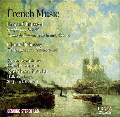 John Barbirolli / Charles Munch 프랑스 관현악 음악 - 쇼송: 교향곡 Op.20 / 드뷔시: 교향적 모음곡 '봄' (French Music - Chasson / Debussy) 존 바비롤리, 샤를 뮌슈
