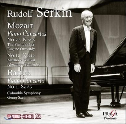 Rudolf Serkin 모차르트: 피아노 협주곡 27번, 12번 / 바르톡: 협주곡 1번 (Mozart: Piano Concertos K.595, K.414 / Bartok: Concerto Sz.83) 루돌프 제르킨, 유진 오먼디, 조지 쉘