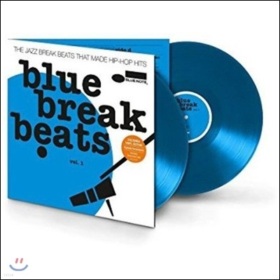 Blue Break Beats 1: The Jazz Break Beats That Made Hip-Hop Hits [블루 컬러 2LP]