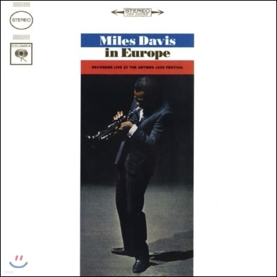 Miles Davis (마일즈 데이비스) - In Europe: Recorded Live at the Antibes Jazz Festival