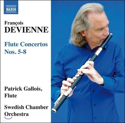 Patrick Gallois 드비엔느: 플루트 협주곡 2집 - 5~8번 (Francois Devienne: Flute Concertos, Vol. 2) 패트릭 갈루아, 스위스 챔버 오케스트라