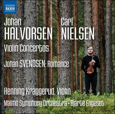 Henning Kraggerud 할보르센 / 닐센: 바이올린 협주곡 / 스벤젠: 로망스 (Johan Halvorsen / Carl Nielsen: Violin Concertos / Johan Svendsen: Romance) 헨닝 크라게루트