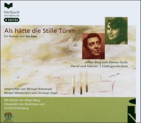 Alban Berg (알반 베르크) - Als Hatte Die Stille Turen