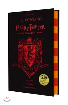 Harry Potter and the Philosopher's Stone : Gryffindor Edition (영국판)