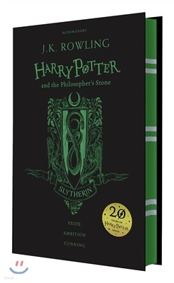 Harry Potter and the Philosopher's Stone : Slytherin Edition (영국판)