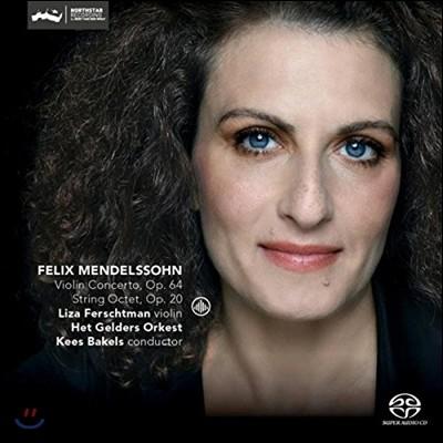 Liza Ferschtman 멘델스존: 바이올린 협주곡, 현악 팔중주 (Mendelssohn: Violin Concerto Op.64, String Octet Op.20) 리자 페르슈트만, 헷 겔더스 오케스트라, 키스 바클스