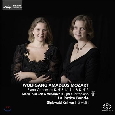 Marie & Veronica Kuijken 모차르트: 피아노 협주곡 11, 12, 13번 [포르테피아노 실내악 버전] (Mozart: Piano Concertos KV.413, 414 & 415) 마리 쿠이켄, 베로니카 쿠이켄, 라 프티트 방드