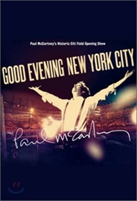 Paul McCartney - Good Evening New York City (폴 매카트니 뉴욕 라이브 실황)