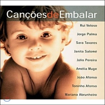 Cancoes De Embalar (포르투갈의 자장가)
