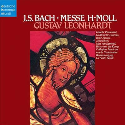 바흐: B단조 미사 (Bach: Mass In B Minor BWV232) (2 Blu-spec CD2)(일본반) - Gustav Leonhardt