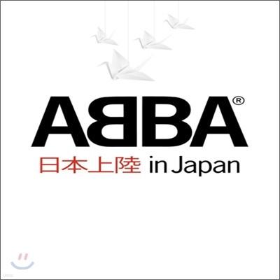 ABBA - ABBA In Japan (Standard Edition)