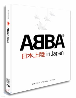 ABBA - ABBA In Japan (Limited Deluxe Edition)
