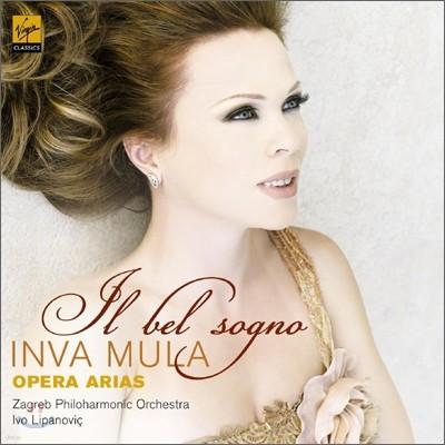 오페라 아리아집 - 인바 물라 (제5원소의 아리아 주인공)