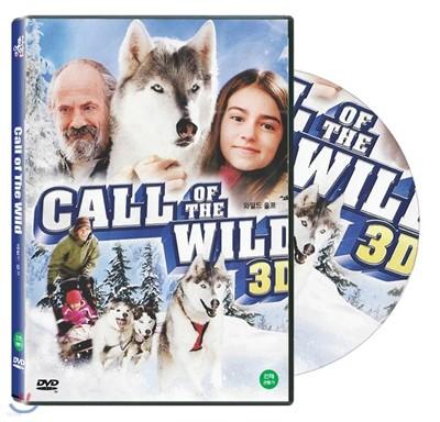 와일드 울프 (Call of The Wild .2009)