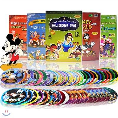 [특별파격가!]디즈니 히트 방영작! 어린이 영어교육DVD 총233편(50Disc) 풀세트!