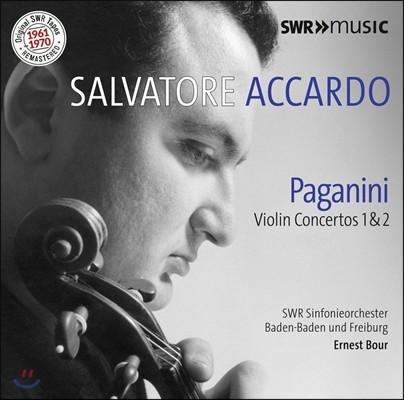 Salvatore Accardo 파가니니: 바이올린 협주곡 1번, 2번 '라 캄파넬라', 카프리스 (Paganini: Violin Concertos Op.6, Op.7 'La Campanella', Caprice Op.1 No.24) 살바토레 아카르도