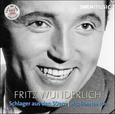 Fritz Wunderlich 프리츠 분덜리히 1집 - 1950년대 인기곡 모음집 (Hits from the 1950s)