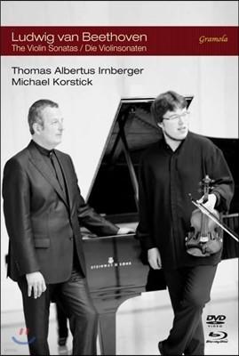Thomas Albertus Irnberger 베토벤: 바이올린 소나타 1-10번 (Beethoven: The Violin Sonatas) 토마스 알베르투스 이른베르거, 미하엘 코르슈틱