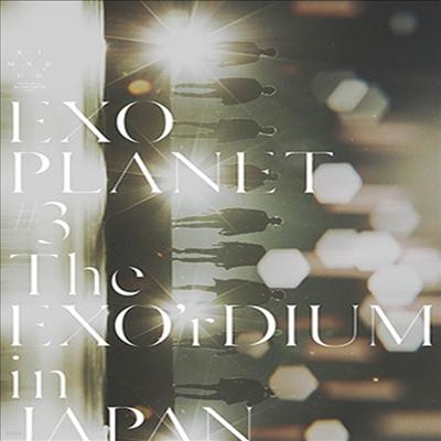 엑소 (Exo) - Exo Planet #3 : The Exo'rdium In Japan (지역코드2)(2DVD+Photobook) (초회생산한정반)