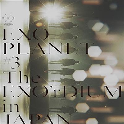 엑소 (Exo) - Exo Planet #3 : The Exo'rdium In Japan (2Blu-ray+Photobook) (초회생산한정반)(Blu-ray)(2017)