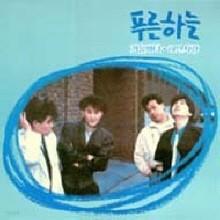 [LP] 푸른하늘 - 겨울바다 사랑하는 그대여 (미개봉)