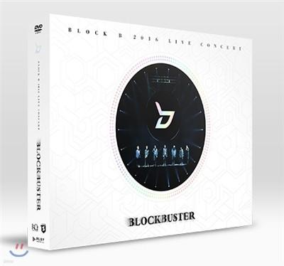 블락비 (Block B) - Block B 2016 Live Concert Blockbuster