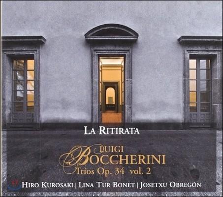La Ritirata 보케리니: 현악 삼중주 Op.34 2집 (Luigi Boccherini: String Trios Op.34 Vol.2) 라 리티라타 (히로 구로사키, 리나 보네, 호세추 오브레곤)
