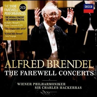 Alfred Brendel 알프레드 브렌델 하노버 은퇴 연주회 (The Farewell Concert)