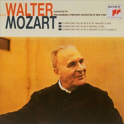 모차르트: 교향곡 39, 40, 41번 '주피터' (Mozart: Symphonies No.39. No.40 & No.41 'jupiter') (Ltd. Ed)(일본반) - Bruno Walter