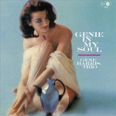 Gene Harris Trio - In My Soul (Ltd. Ed)(SHM-CD)(일본반)