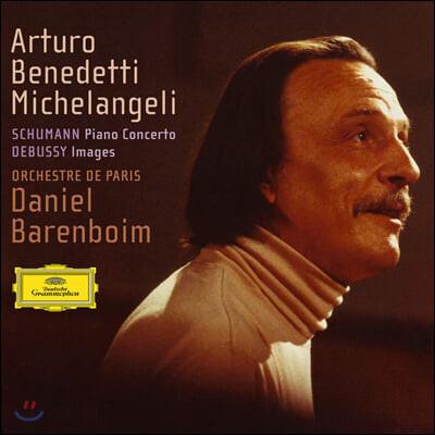 Arturo Benedetti Michelangeli 슈만: 피아노 협주곡 / 드뷔시: 영상 (Schumann: Piano Concerto / Debussy: Images)