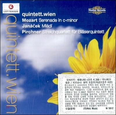 Quintett.Wien 모차르트: 세레나데 c단조 / 야나체크: 청춘 / 피르슈너: 현악 오중주 [목관오중주 버전]