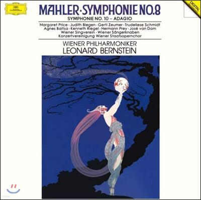 Leonard Bernstein 말러: 교향곡 8번, 10번 아다지오 (Mahler: Symphony No.8, No.10 Adagio) 레너드 번스타인, 빈 필하모닉 [3LP]