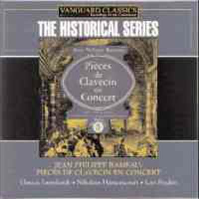 라모 : 클라브생 작품집 (Rameau : Pieces de Clavecin En Concert) - Gustav Leonhardt
