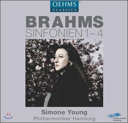 Simone Young 브람스: 교향곡 1-4번 전곡집 (Brahms: Complete Symphonies) 함부르크 필하모니, 시모네 영
