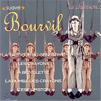 Bourvil (부르빌) - Suave La Chanson...Bourvil