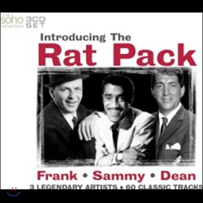 Frank Sinatra, Dean Martin, Sammy Davis Jr. - Introducing The Rat Pack