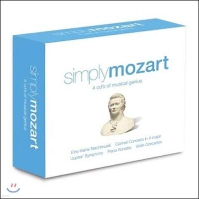 심플리 모차르트 (Simply Mozart)
