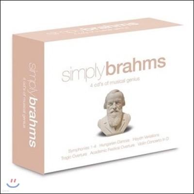 심플리 브람스 (Simply Brahms)