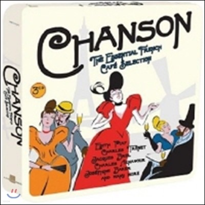 샹송 명곡 60곡 모음집 (Chanson)