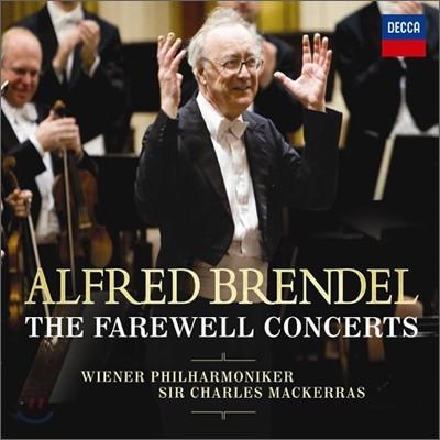 Alfred Brendel 알프레드 브렌델 마지막 콘서트 - 모차르트 : K271 피아노 콘체르토 9번 & 베토벤 : 피아노 소나타 13번